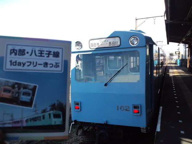 Photos: ナローゲージ電車を楽しんで...