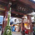 写真: とげぬき地蔵尊 高岩寺