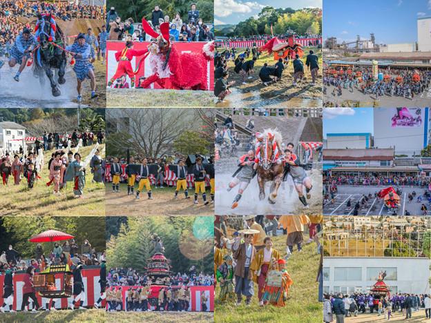 Photos: 妙見祭(華やかに)collage