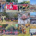 写真: 妙見祭(華やかに)collage