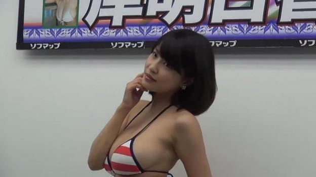 岸明日香ちゃん 3