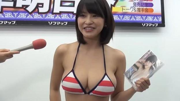 岸明日香ちゃん 6