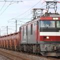 Photos: 5094レ EH500 1+タキ+トキ