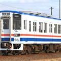 Photos: 46レ 関東鉄道キハ2001