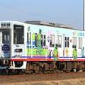 Photos: 46レ 関東鉄道キハ2002