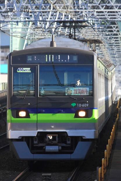 1351T 都営10-300形10-600F 10両