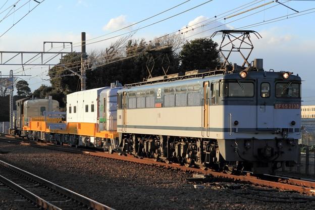 8862レ EF65 2138+キヤE195系STー1編成 2両+ヨ8891