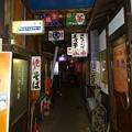 Photos: 昭和横丁