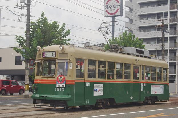 広島電鉄 1910号