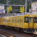 103系 U-03編成