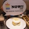 写真: レインボーパンケーキ行って...