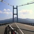 写真: とびしま(豊島大橋)