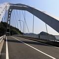 とびしま(岡村大橋)