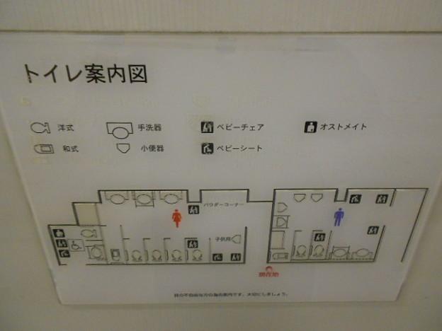 08-03 烏丸御池駅(K08・T13)トイレ案内図