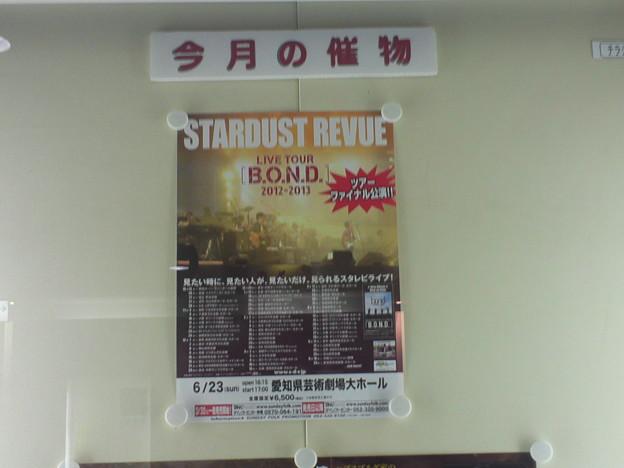 2012-2013「B.O.N.D.」ツアー 6/23愛知名古屋Final