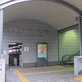 Photos: 中筋バスターミナル