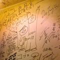 ハ誠 広島市中区富士見町 コブクロ 馬場俊英 来店サイン