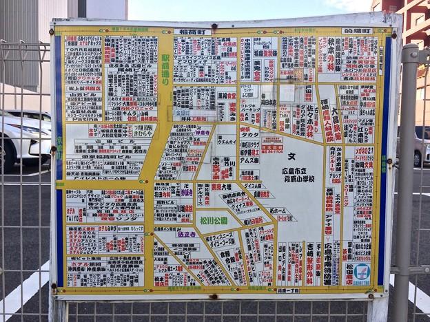 段原小学校周辺地図 広島市南区稲荷町 的場町 金屋町 松川町 比治山町 2017年8月31日