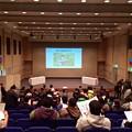 この世界の片隅に海外渡航報告会 2017年11月25日 広島市中区富士見町 エソール広島 2階多目的ホール