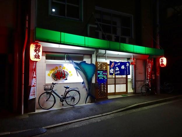 お好み焼き 鉄板焼き あり 広島市南区的場町2丁目 2017年11月25日