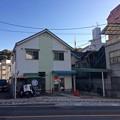 写真: 肉弁専門店 トビノモリタカ 広島市南区比治山本町