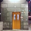 アストラムライン県庁前駅 エレベーター 広島市中区基町