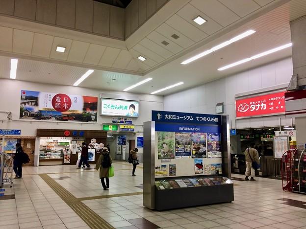 呉駅 改札前観光インフォメーション 呉市宝町 2016年12月17日