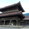 写真: fuji170908c