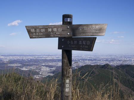 山頂の道標