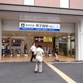 Photos: 阪神電車 甲子園駅