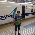 Photos: 新大阪駅にて