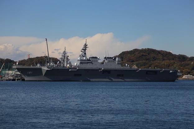 Escort Flotilla 1