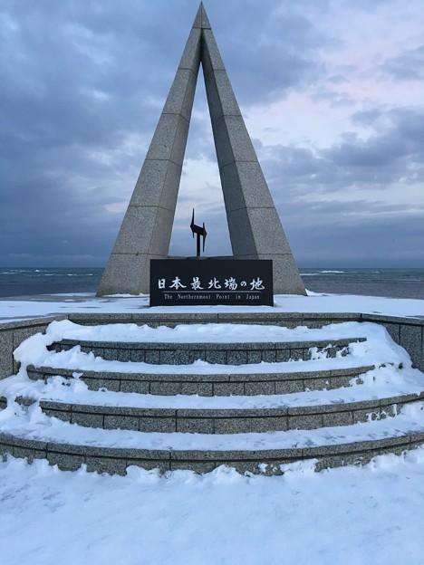 写真: 最北端の地