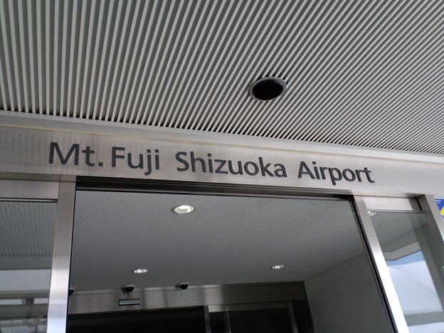 Photos: 静岡空港