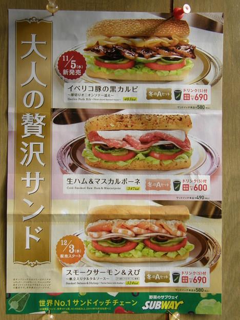 大人の贅沢サンド