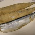 糠秋刀魚(ぬかさんま)
