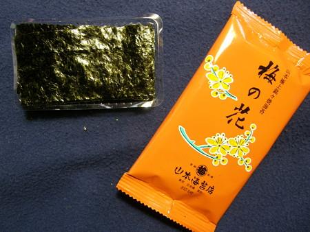 のれんの味『梅の花』
