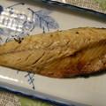 写真: 円熟こうじみその鯖の味噌漬け・・・出来上がり