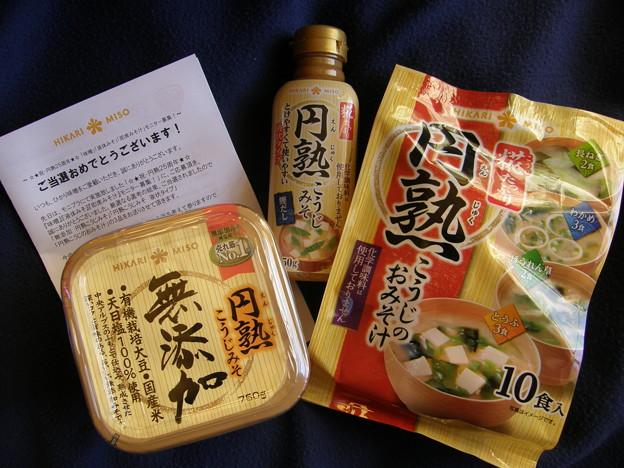 Photos: 円熟こうじみそ・・・モニプラでゲット!