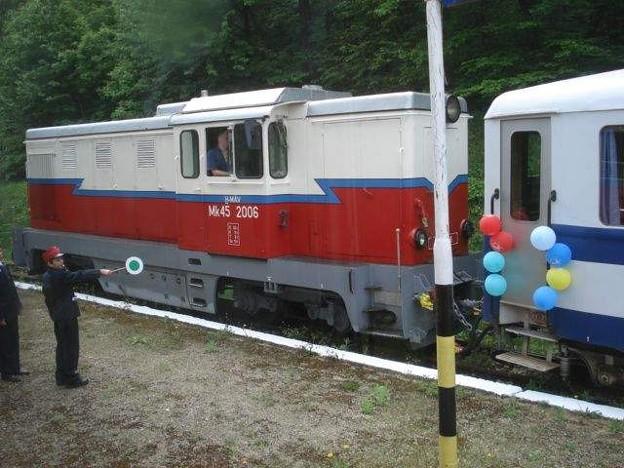 ハーシュ山駅(2)