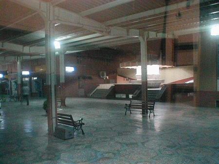 マラテヤ駅