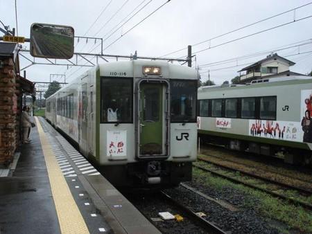 小諸行き普通列車(小淵沢駅)