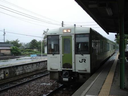 小諸行き普通列車(野辺山駅)