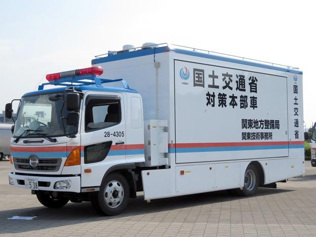 232 国土交通省 関東地方整備局 関東技術事務所 対策本部車