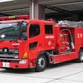 Photos: 267 川崎市消防局 千鳥町III型化学車
