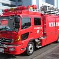 Photos: 150 川崎市消防局 臨港救助工作車
