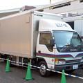 226 テレビアルファ C-1