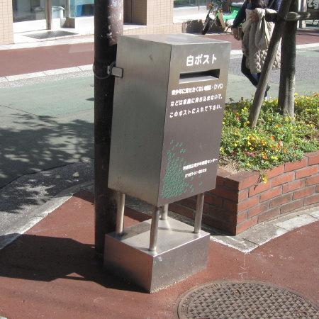 Photos: 打出駅前のアレ