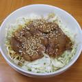 ミニ牛タンサラダ