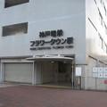 兵庫県三田市の神鉄フラワータウン駅前の白ポストと周囲。(2014年)